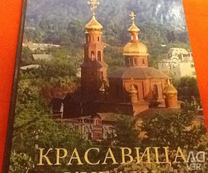 Sights of the region and Adygea