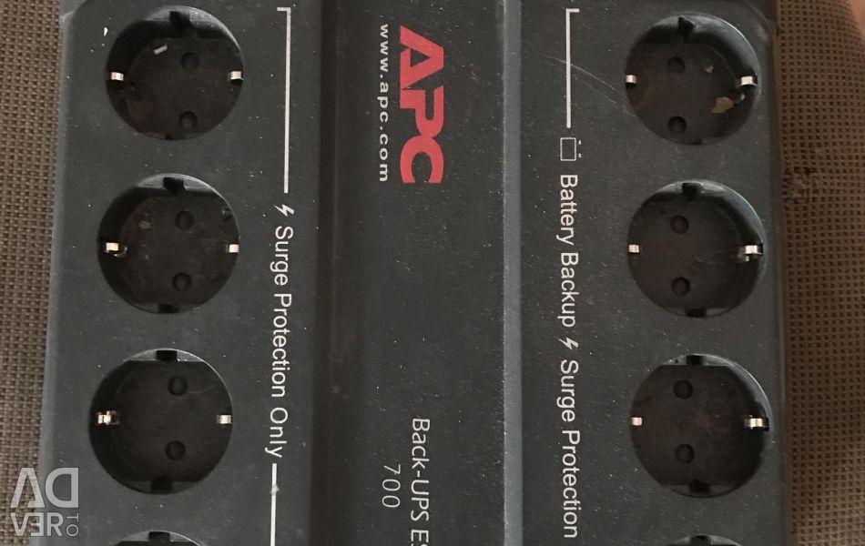 Uninterruptible Back-UPS ES 700.