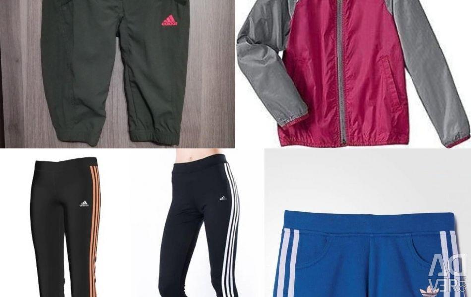 Ένδυση επωνυμίας Adidas.
