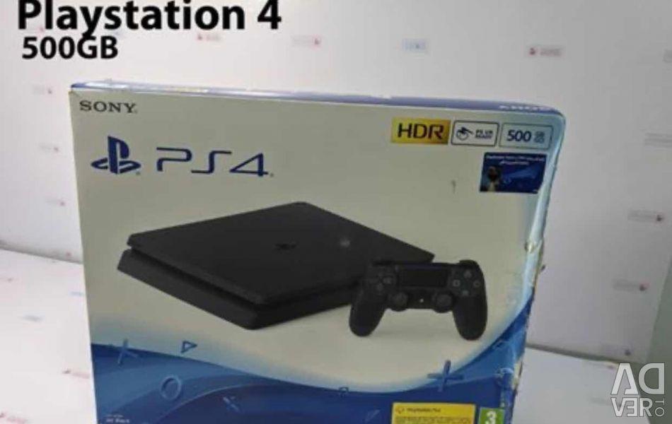 PS4 Neutilizat
