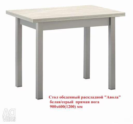 Κουζίνα ΠΙΝΑΚΑΣ LDSP Avola FROM TXM