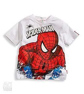 T-shirt Cunda fold 104