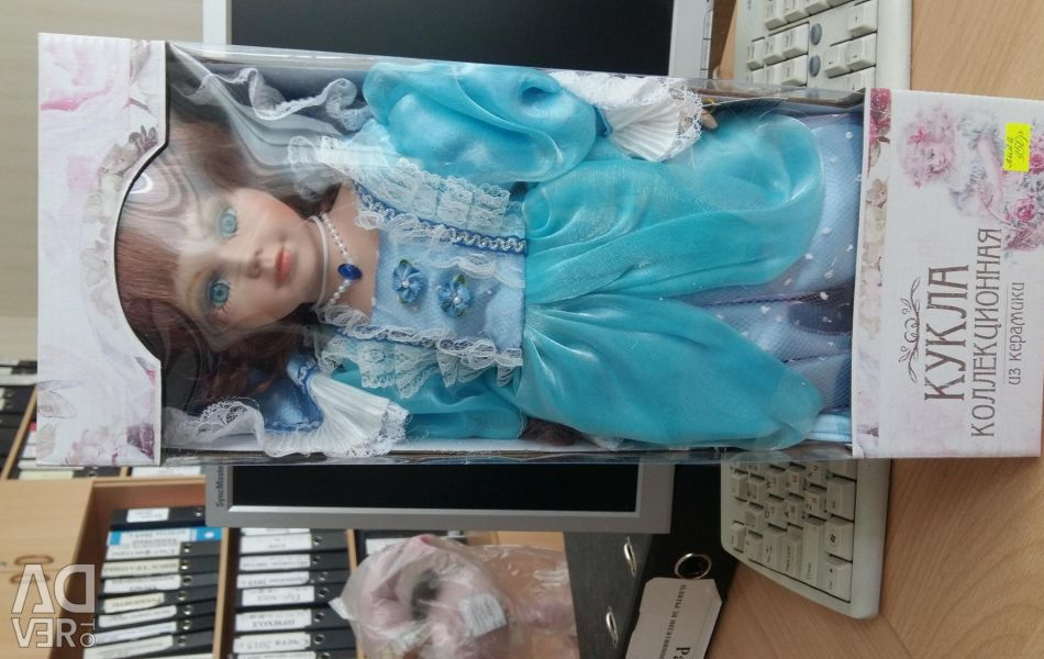 Doll collection face