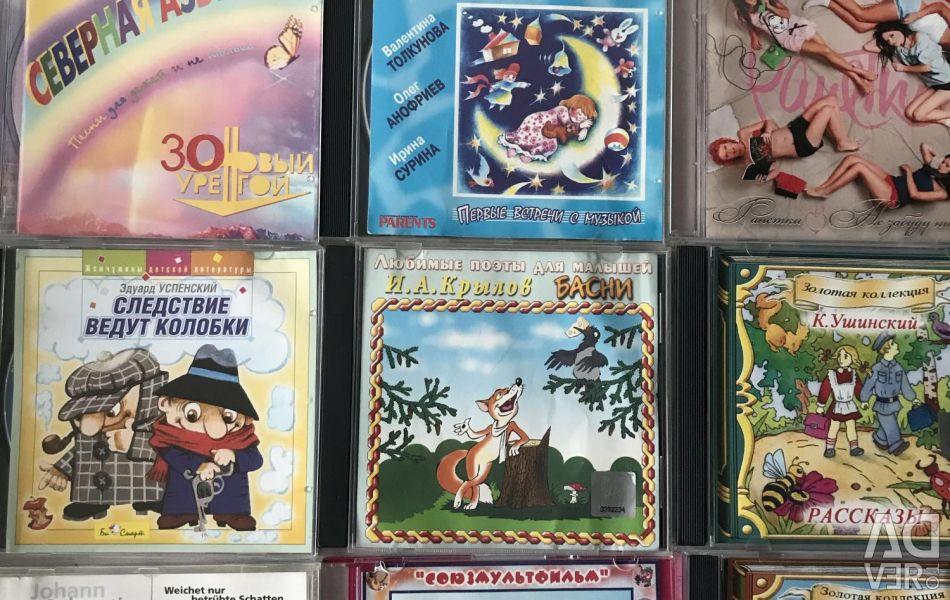 CDs 💽