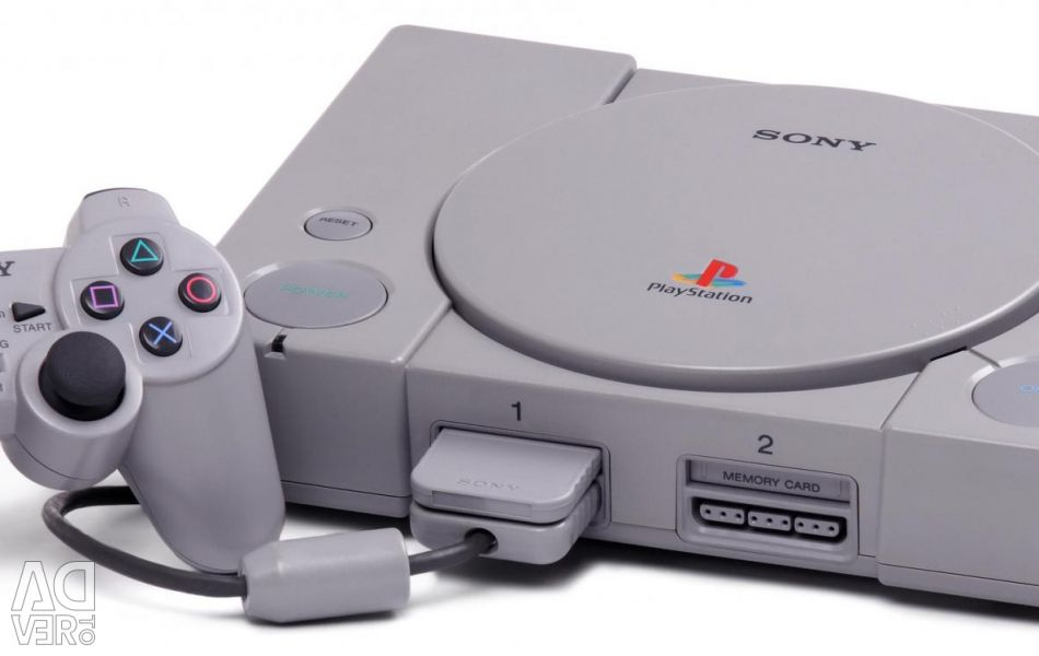 Playstation 1 Dual Shock