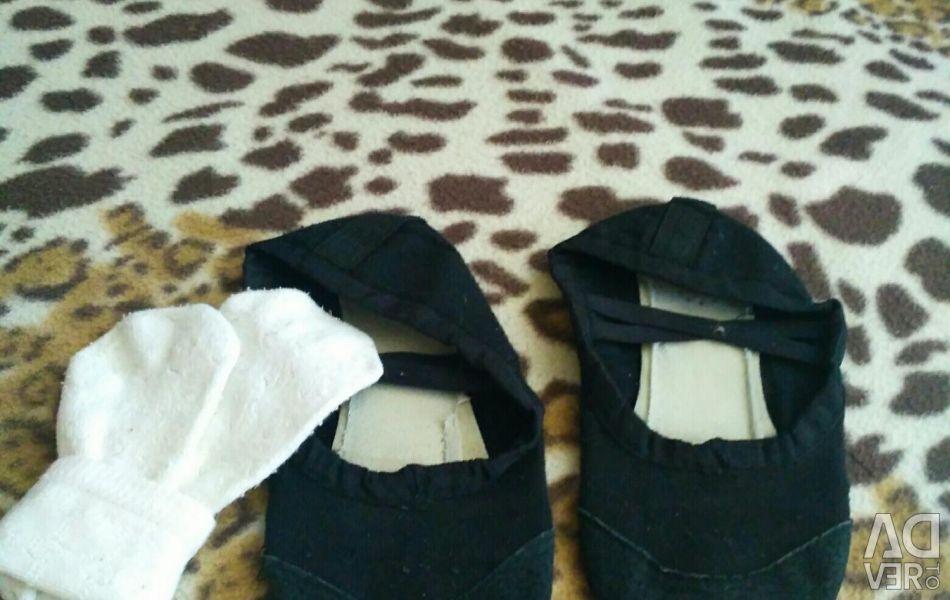Pantofi de balet + șosete