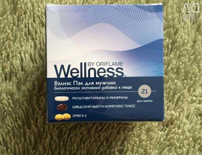 Wellness Pack for men