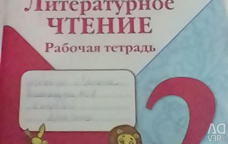 2nd grade literature
