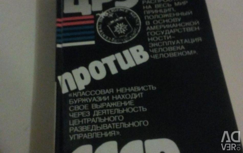 NN Yakovlev