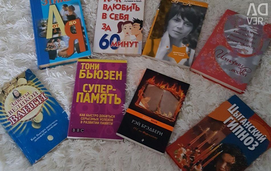 Βιβλία.