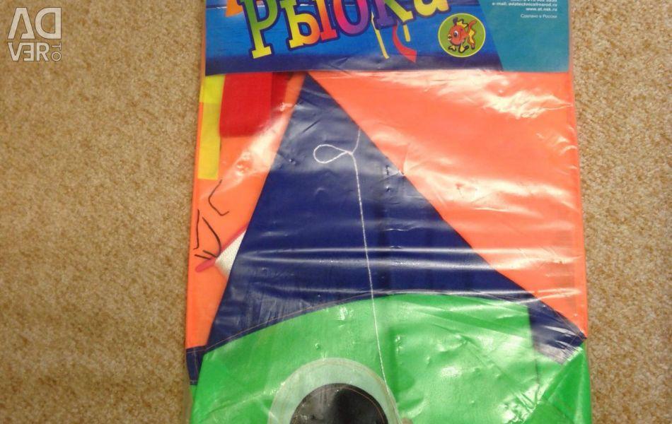 New kite