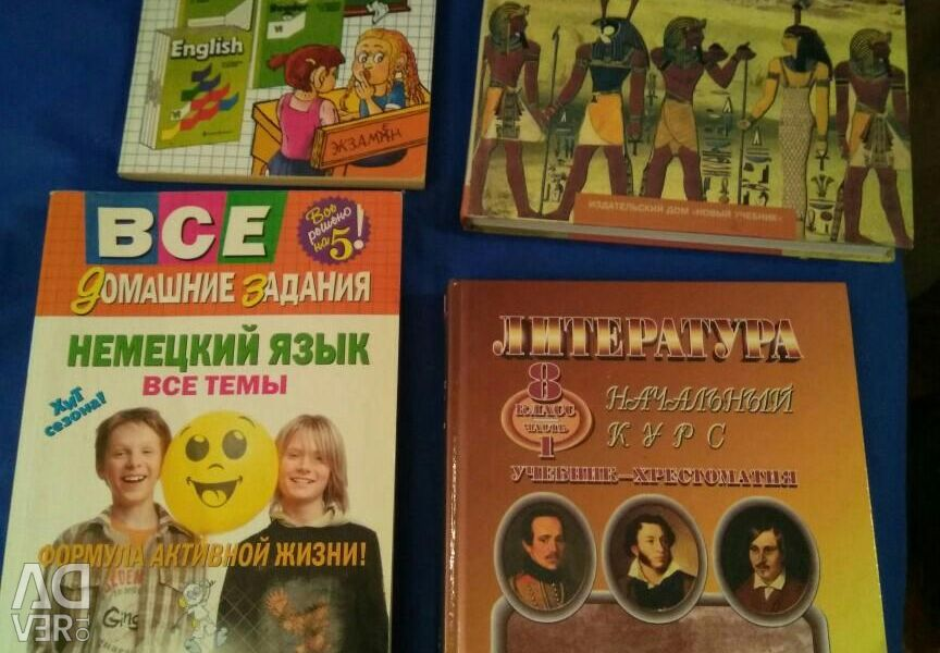 Учебники,решебники