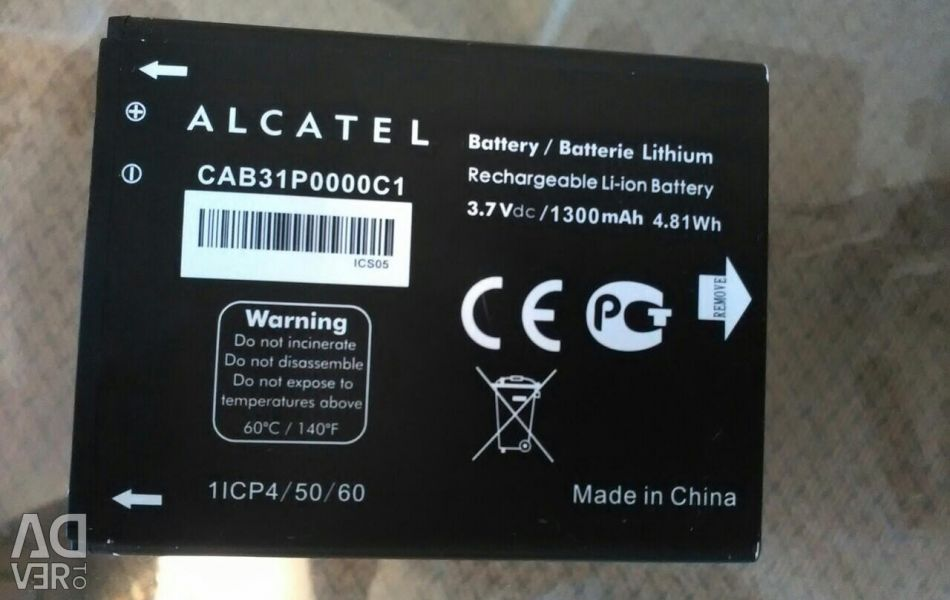 Battery for ALCATEL TLi014A1