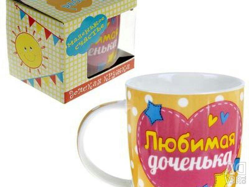Mug Favorite daughter