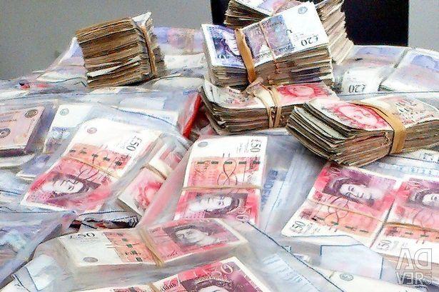 Αγοράστε Undetectable False 50 Βρετανικές λίβρες