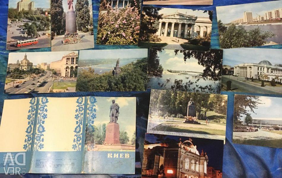 Киев наборы открыток