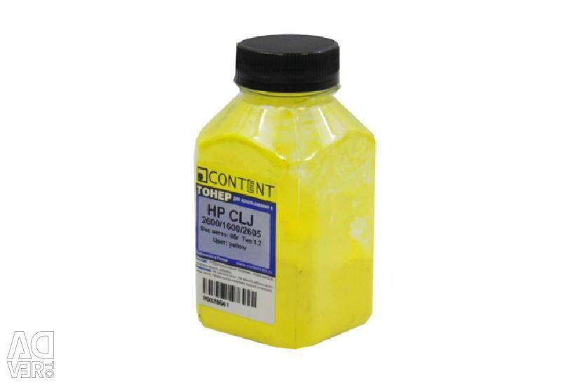 Тонер HP 2600/1600/2605 Yellow (Hi-Color) 85 г