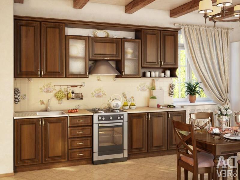 Bucătăria lui Ariana