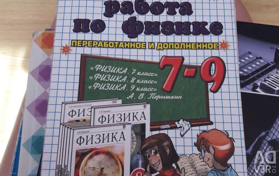 комаренко.сидоренко решебник а.и математики по е.в 9 глобин