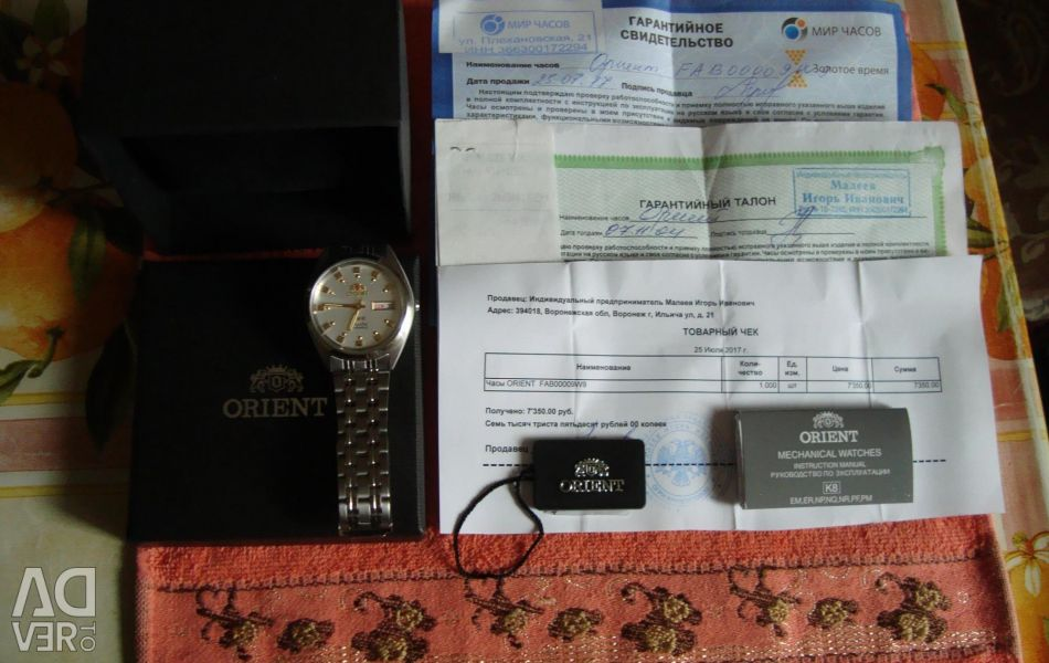 Men's watches Orient