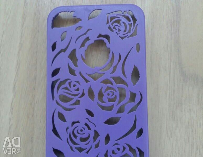 I will sell a cover for Iphone 4