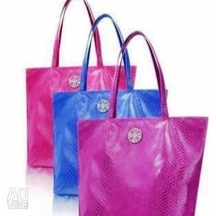 New Avon Bags