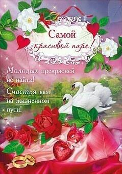 Αφίσα (διακόσμηση, διακόσμηση, αξεσουάρ γάμου)