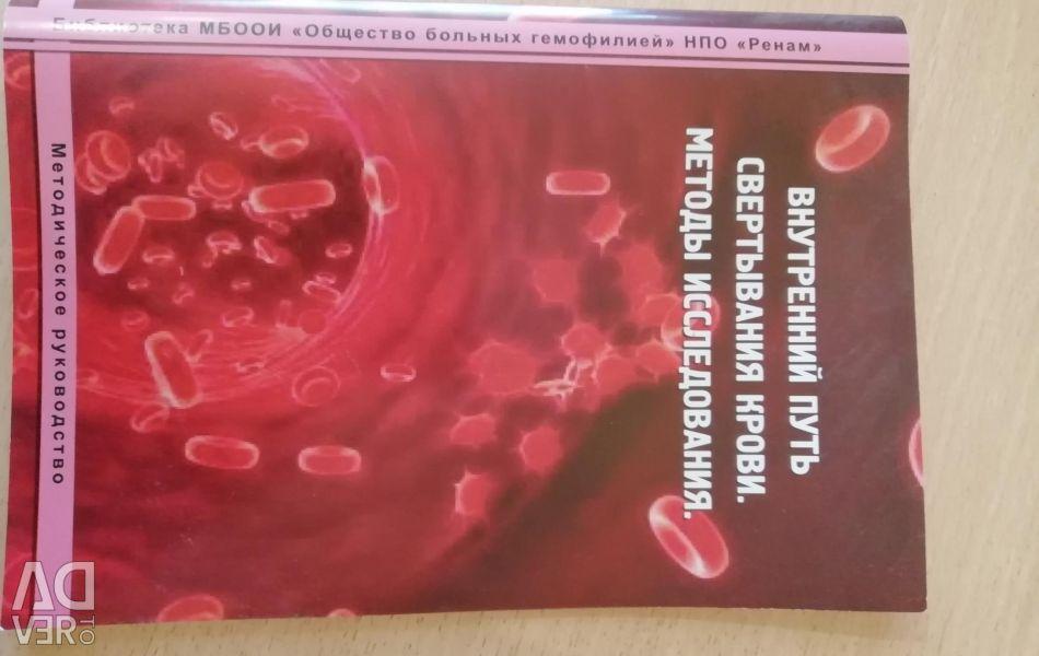 The internal coagulation pathway. Research Methods