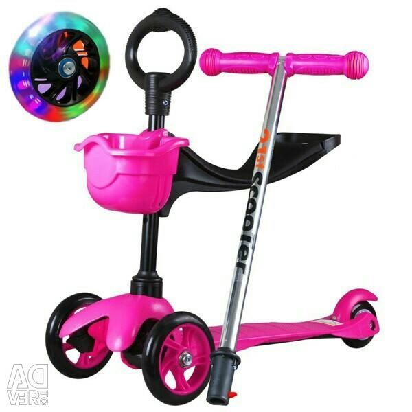 New ones. Scooter Runed Pink 21st