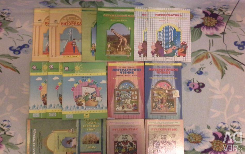 Textbooks for the program 2100 for grade 3
