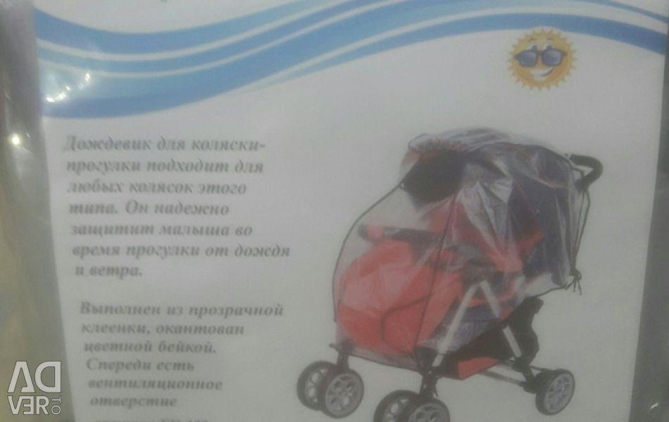 New Stroller Rain Cover
