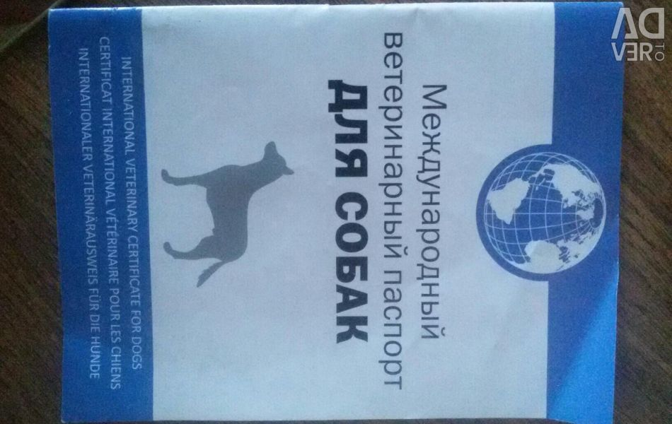 The passport for dogs