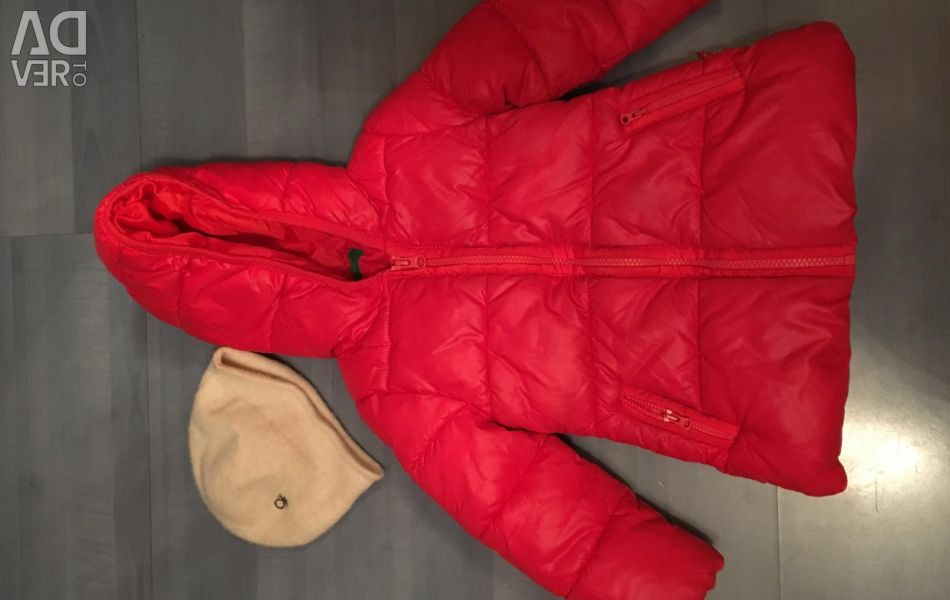 Куртка зимняя 2 года