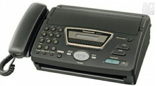 Mfu. Telephone, fax, copier.