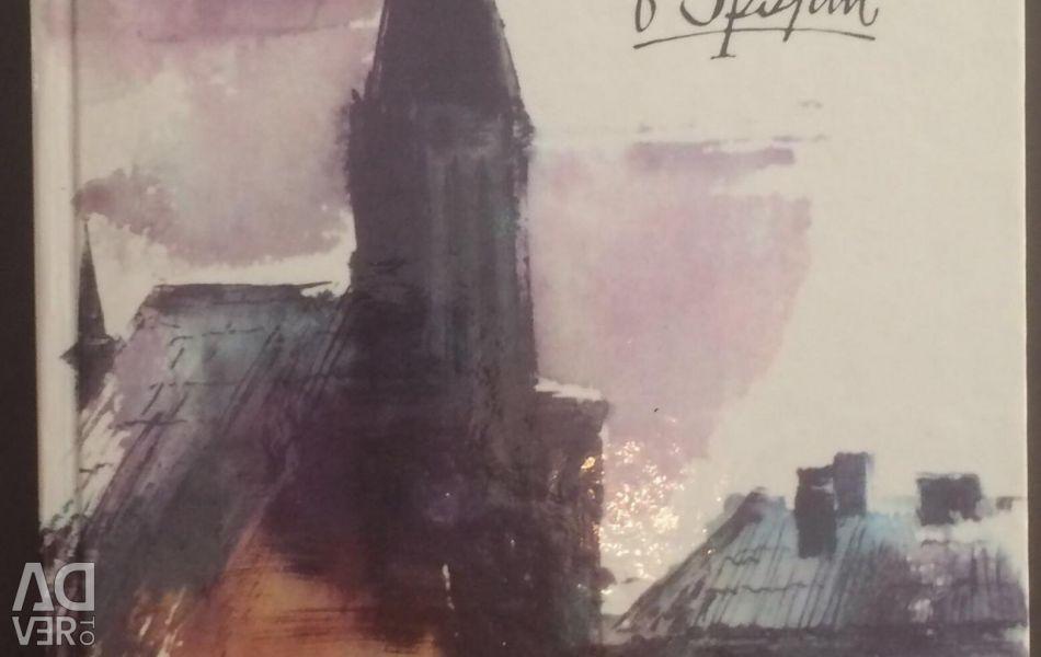 John Boyton Priestley. Eclipse in Gretley
