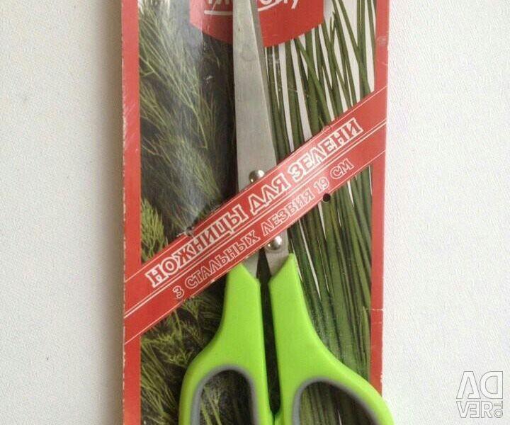 Scissors for cutting greens