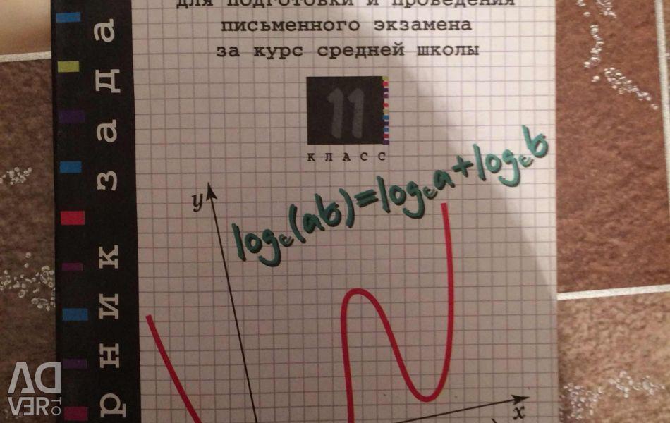 Matematik 11