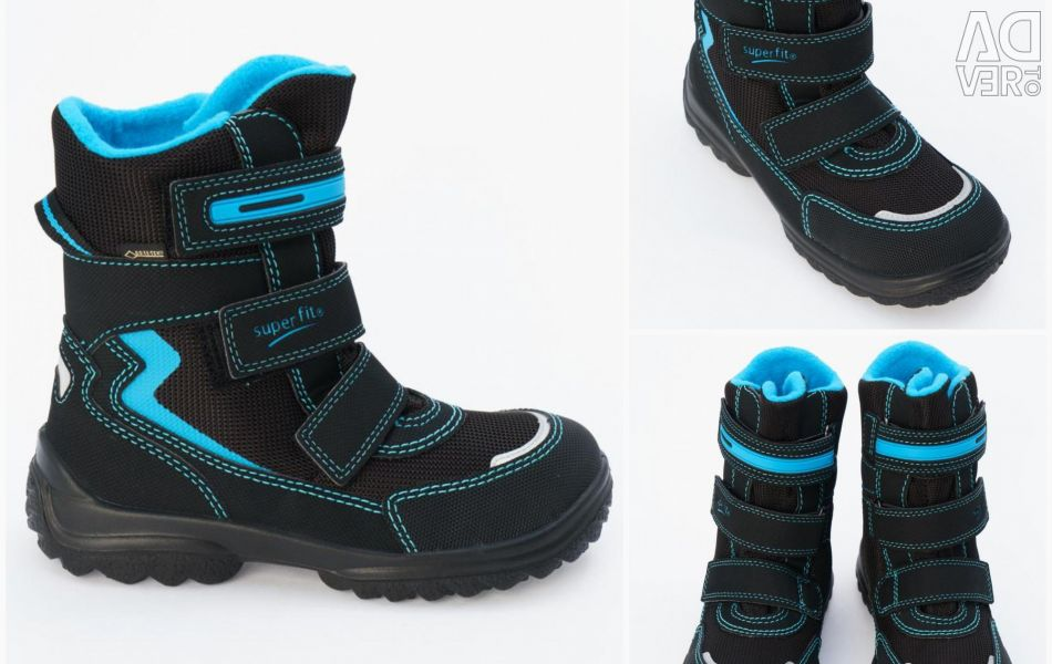 New Superfit Winter Boots