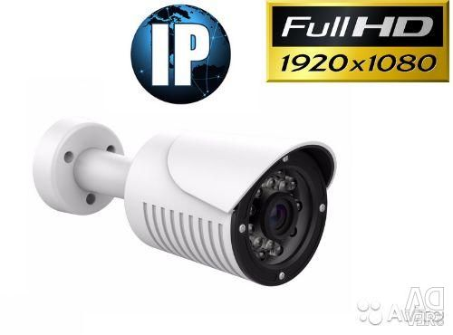 IP 2 wi megapixel outdoor camera