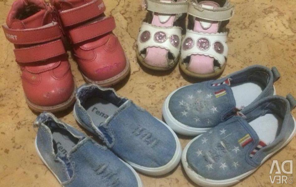 Πακέτο παπουτσιών 22