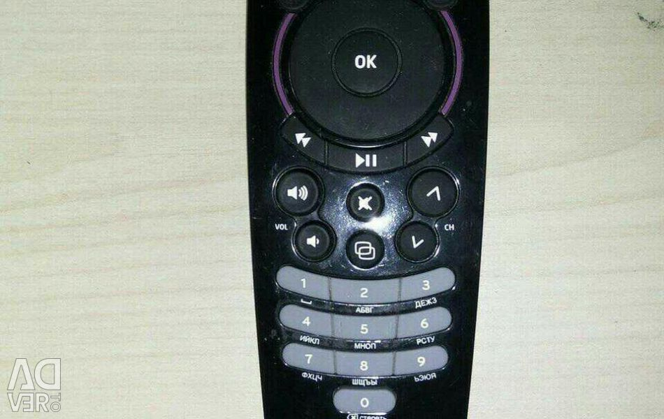 The control panel of Rostelecom