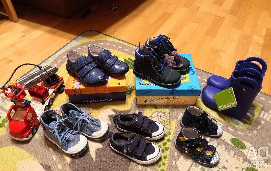 Παπούτσια για το αγόρι 22, 25, 26, 27