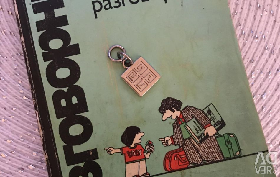 Phrasebook Russian-German