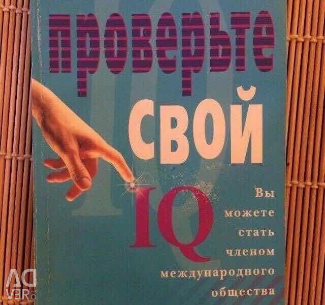 Testele IQ