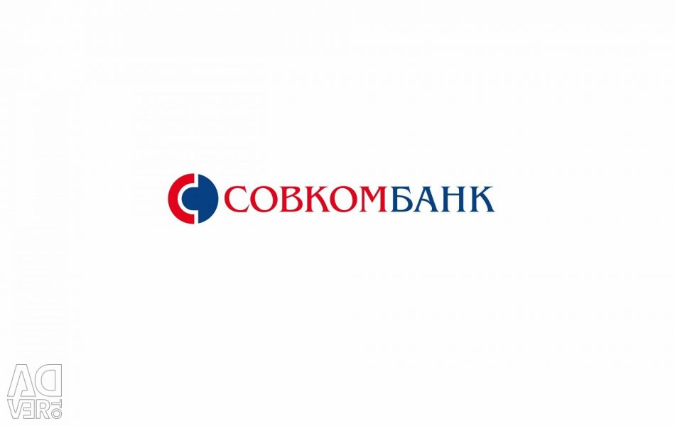 Financial Consultant (Tomsk)