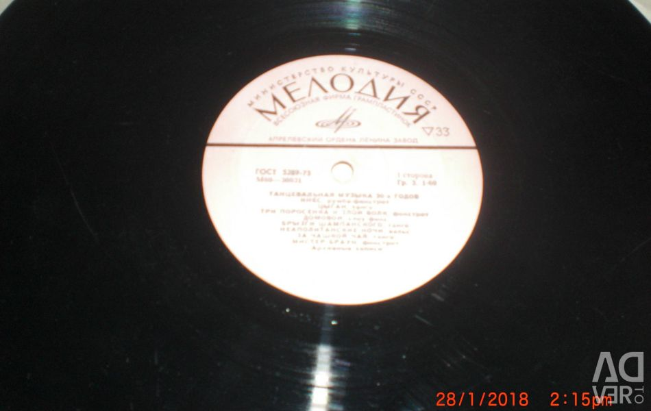 70's records