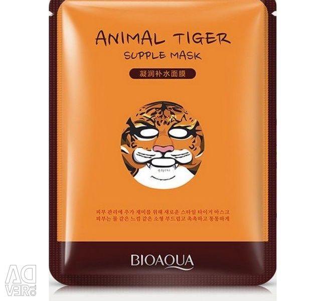 Bioaqua Tiger fabric mask