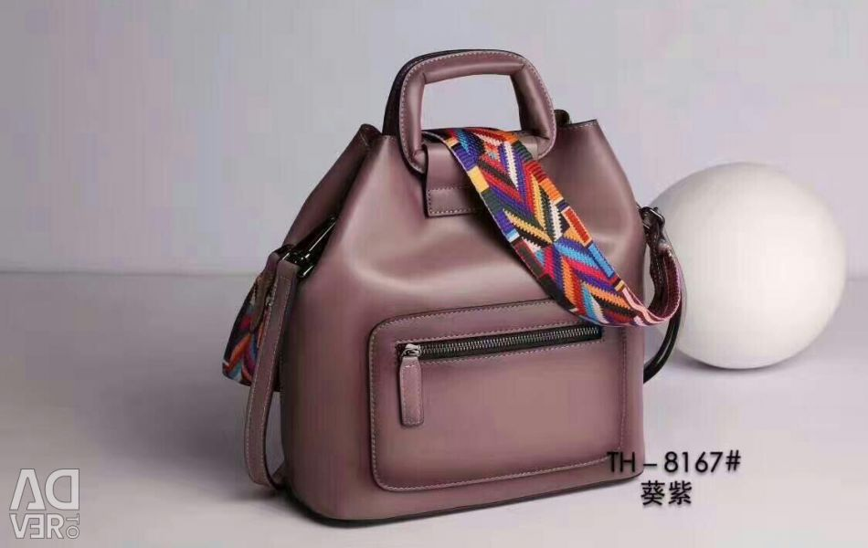 Genuine leather bag new
