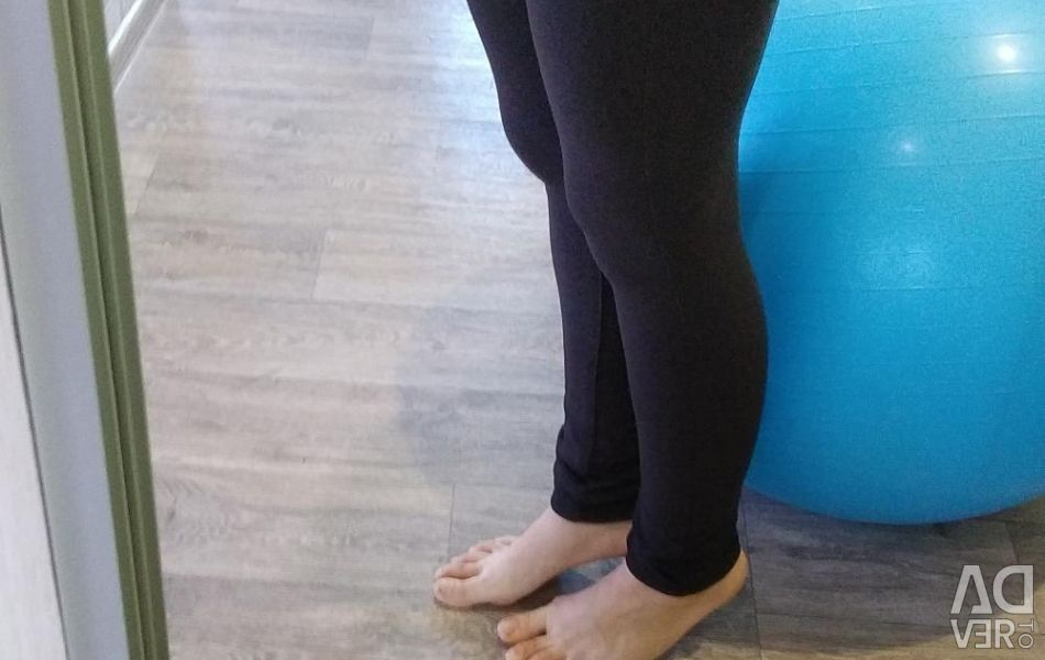 Pants, leggings, pants for pregnant women