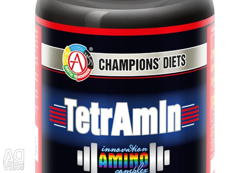 Amino acids TetrAmin® Academy-T 200 tab.